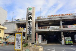 ダスキン東寺尾支店 築地市場